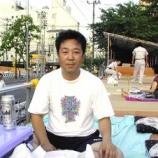 『1999年 8月 3日 ねぷた祭り:弘前市』の画像