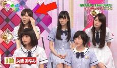 乃木坂46大和里菜がスキャンダル発覚前から嫌われてる件