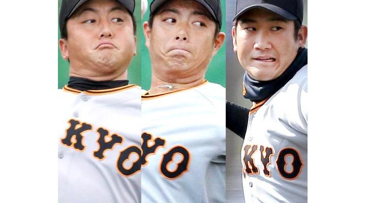 巨人が球界屈指の「チェンジアップ王国」へ!澤村&高木&菅野も習得!さらに強力な布陣になりそう
