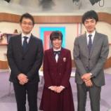 『【乃木坂46】4年間の重み・・・伊藤かりん、公式に『将棋フォーカス』卒業を発表・・・』の画像