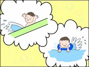 【4コマ漫画】週末、家族でお出かけ♪