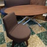 『【2013年ボーナスセール・私の気になる家具】esticのSPIGAのコージー回転チェアが39800円』の画像