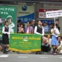 2015年 第42回藤沢市民まつり その86(南口大パレード/鎌倉女子大学中・高等部マーチングバンド部)