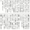 優子「一番勢いがあるのは田野。十夢は元気」