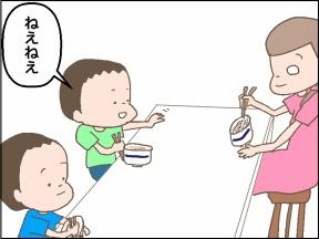 【4コマ漫画】みんなどうしてる?!夏休みのお昼ご飯
