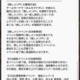 【AKB48】どっぼーんCM出演権争奪イベント選抜メンバー結果発表!!