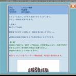 mj5まとめ速報