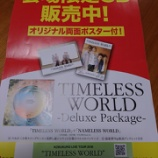 "『KOBUKURO LIVE TOUR 2016 ""TIMELESS WORLD""@京セラドーム大阪』の画像"