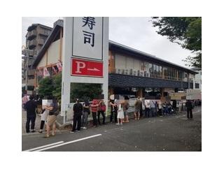 かっぱ寿司、「全皿半額」を謝罪 店に大行列  駐車場は大混雑  道路は大渋滞  10時間待ち  メルカリにクーポン券転売…クレームの嵐