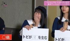 【乃木坂46】掛橋沙耶香はあざと可愛いの極み!
