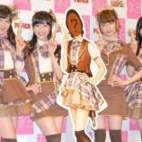 『史上初AKB48 30歳以上で新メンバー募集 プロアマ、未婚既婚、ナッチでもOK!』の画像