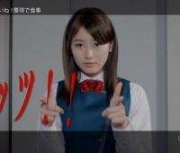 【欅坂46】FLASHスペシャルグラビアに、あかねん&きょんこキタ━━━(゚∀゚)━━━!!
