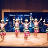 『美しい舞に酔いしれて☆日本人ダンサー20人がフラダンスショー』の画像