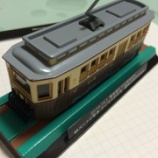 『数量限定 鹿児島市交通局「観光レトロ電車 かごでん百之壱」』の画像
