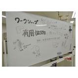 『☆8月期オープンキャンパス☆』の画像