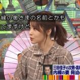 『指原莉乃、ワイドなショーで大和里菜と三田佳子次男の件で乃木坂46をかばう・・・』の画像