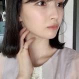 『【乃木坂46】井上小百合、3ヶ月ぶりに髪をカット!!!スッキリした新たなビジュアルがこちら!!!!!!』の画像