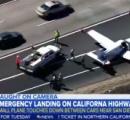 小型飛行機が高速道に「奇跡の着陸」エンジンが突然停止  1人のけが人も出さず