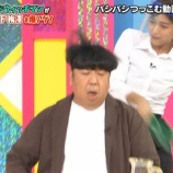 『【乃木坂46】齋藤飛鳥ドン引き・・・バナナマン日村、衝撃の『ぶっ叩かれ』がこちらwwwwww』の画像