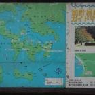『2018/12/9 バニラエアで格安☆奄美大島1人旅‼️⑤』の画像