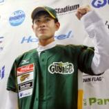 『四国IL・香川に初のミャンマー人投手入団「野球をミャンマーでメジャースポーツにしたい」』の画像