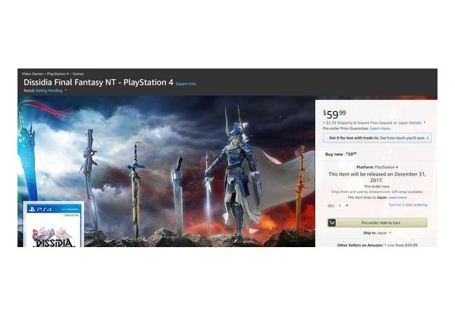 PS4「ディシディアFF NT」2018年初頭発売予定!米尼にてお漏らし