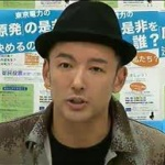 山本太郎 「東京の放射能汚染で大阪に来たのに…震災がれきの焼却のせいで、母親の体調が悪化。また避難しないと」