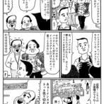 【感謝状】爺さん「26億円当たった。仮想通貨くれ」コンビニ店員「え?」