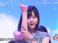 【乃木坂46】CDTV見たけど、3期ではやっぱり山下美月が圧倒的だわ!(画像あり)
