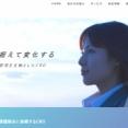【日興証券主幹事!】 WDBココ(7079)/ global bridge HOLDINGS(6557)/