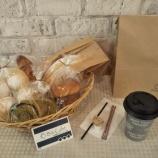 『\せきチケセット第一弾/自家製パンが大人気のB's Caféから1000円セットが3種類登場』の画像