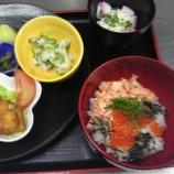 『今日の太田昼食(鮭と いくらの親子丼)』の画像