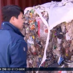 【動画】韓国、フィリピンに違法に輸出したゴミ、ついに韓国に送り返され港に到着! [海外]