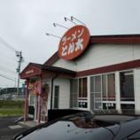 『今日のお昼ご飯 とん太 中津川店』の画像