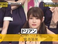 【乃木坂46】伊藤理々杏、復活へ...!!!(画像あり)