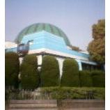 『戸田市こどもの国(12/24閉館)では、この土日(15日・16日)にプラネタリウム公演があります』の画像