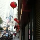 『香港の旧正月の楽しみ方』の画像