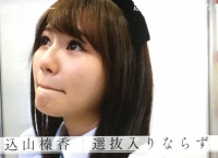 込山榛香のドキュメンタリー番組を視聴した一般人の感想…