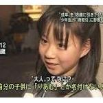 日本人終わり過ぎワロタンゴwww