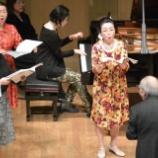 『田中信昭さん中嶋香さんたち「新しい合唱団」第16回演奏会』の画像