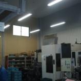 『鋳造・加工 照明状況』の画像