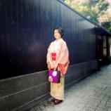 『桜の季節到来「東御苑ツアー」のご案内』の画像