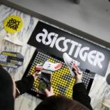 『コンセプトストア「アシックスタイガー渋谷」レセプションパーティーを開催 スニーカーヘッズが多数来場!』の画像