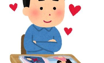 【画像】新田恵海さん、全体的にピンクで柔らかく、目元には涙