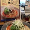 【冷やし担々麵】実食レポート!