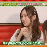 『【乃木坂46】星野みなみ、CDTVで無双www『思い出すと今でも泣いちゃう・・・』』の画像