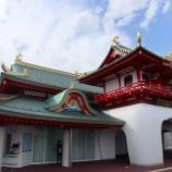 『片瀬江ノ島近況 竜宮城とフラペチーノ ときどきワッパー』の画像
