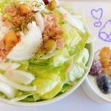 『[ノイミー] みるてんの作ったサラダ美味しそう…【本田珠由記】』の画像