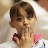 『元体操選手の田中理恵が結婚!!相手の旦那は坂本勇人や山本雅賢ではなくwwwww(画像あり)』の画像