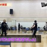 『【乃木坂46】これはガチで凄いな・・・生田絵梨花『賭ケグルイ双』過酷なアクション練習風景が公開される・・・』の画像
